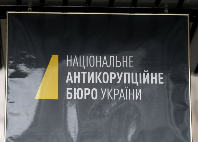 "НАБУ задержало одного из инвесторов ""Трейд Коммодити"""