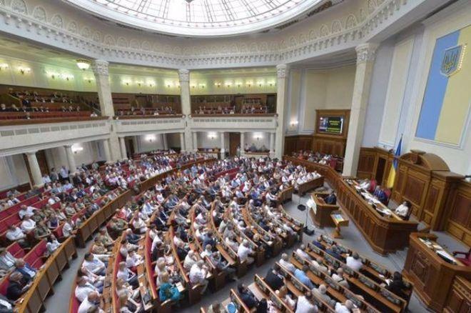 Рада планирует рассмотреть проект госбюджета-2018 на этой неделе