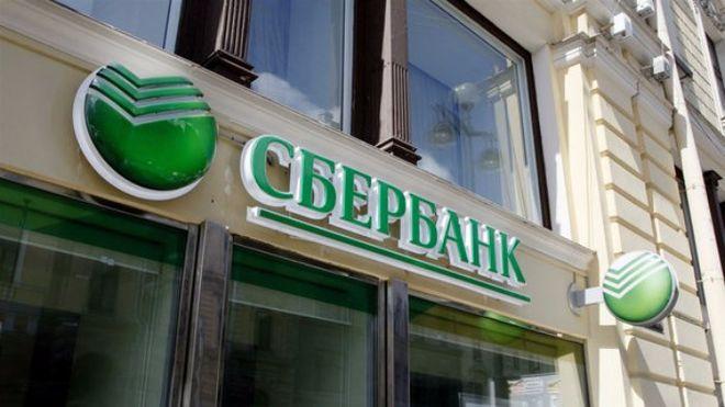 """Сбербанк продолжает искать покупателя на украинскую """"дочку"""""""
