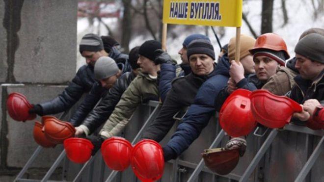 Украинские шахтеры начинают всеобщую забастовку