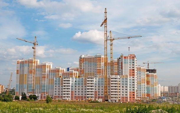 В Киевской и Днепропетровской областях продают недвижимость за долги