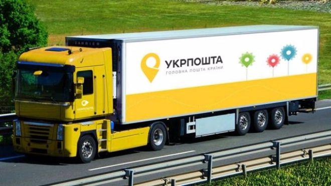 В 2018 году в Украине подорожают почтовые услуги