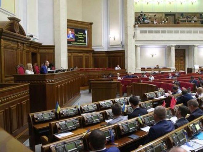 Рада одобрила необходимые для медреформы изменения в Бюджетный кодекс