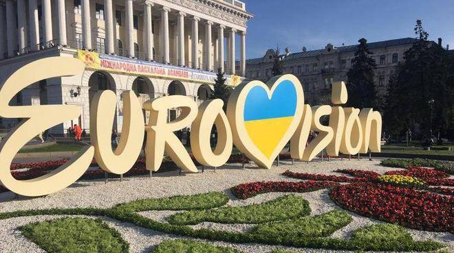 В «Евровидении-2017» нашли нарушений на полмиллиарда гривен
