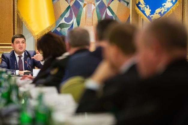 Сегодня Кабмин займется Соглашением об ассоциации Украины с ЕС