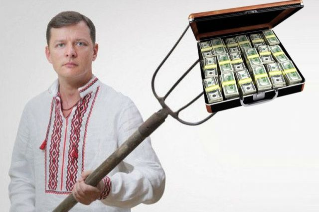 Ляшко указал вдекларации практически 22 тысячи долларов, выигранных влотерею