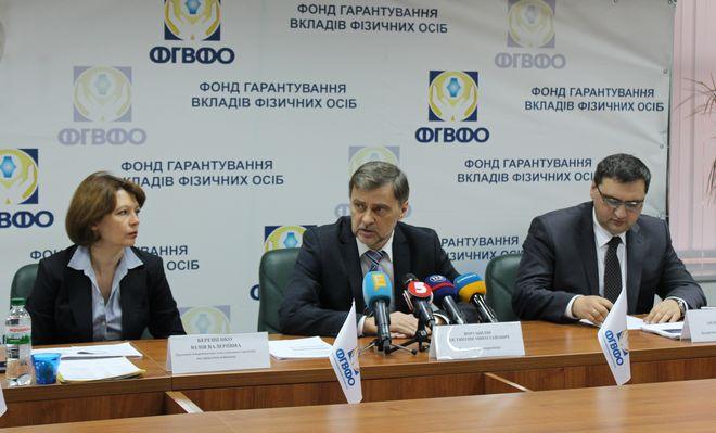 Фонду гарантирования вкладов арестовали счета