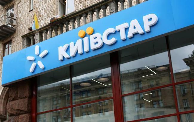 «Киевстар» готов к 4G