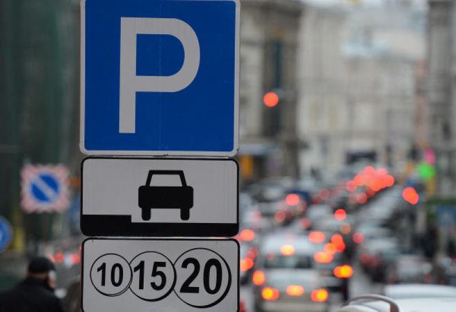 В Украине выросли штрафы за неправильную парковку