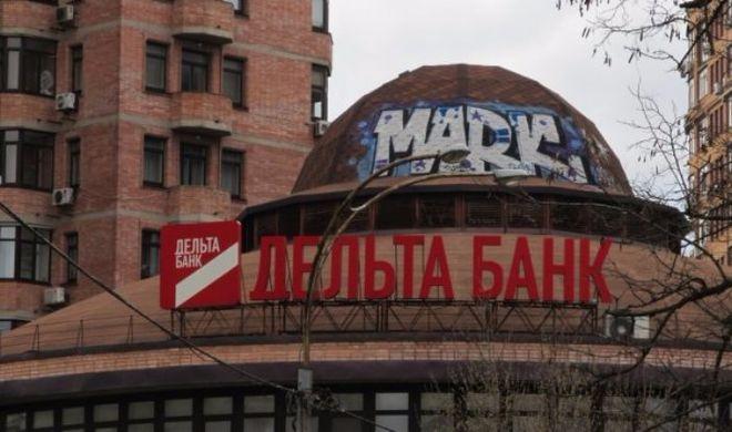 Ощадбанк получил активы Дельта Банка незаконно