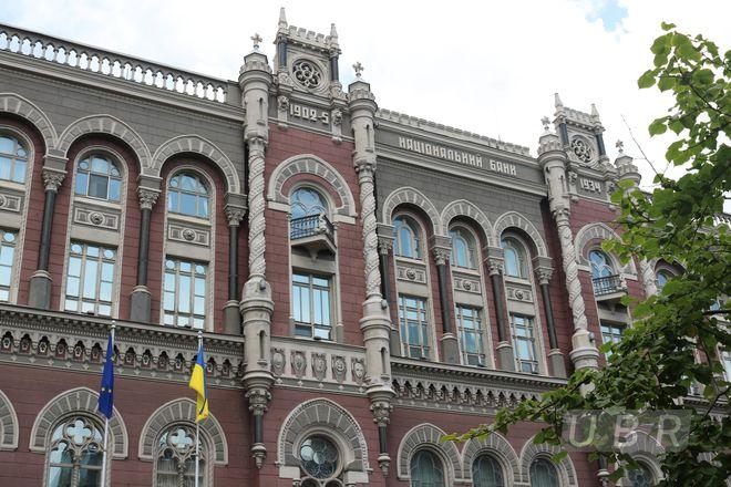 Нацбанк Украины поднял учетную ставку до13,5% с12,5%