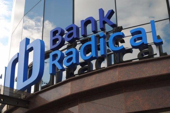 """ФГВФЛ продлил ликвидацию """"Радикал банка"""""""