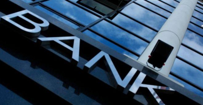 Еще один банк в Украине хочет уйти с рынка