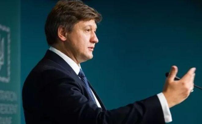 Данилюк переложил с себя ответственность за новый транш от МВФ