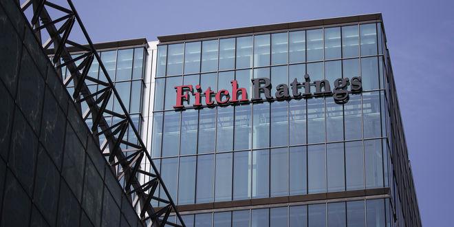 Fitch подтвердило рейтинг Украины