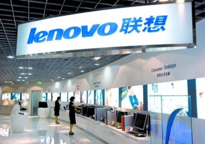 Lenovo выкупила бизнес у японской корпорации