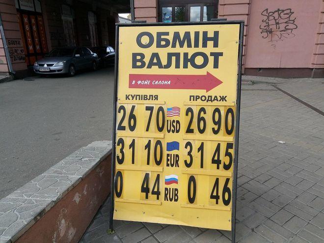 Доллар продолжает рост и поборол отметку в1,99 рубля— Биржа