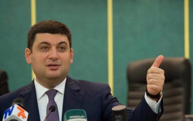 Гройсман утверждает, что зарплату менее 3200 получают 20% украинцев