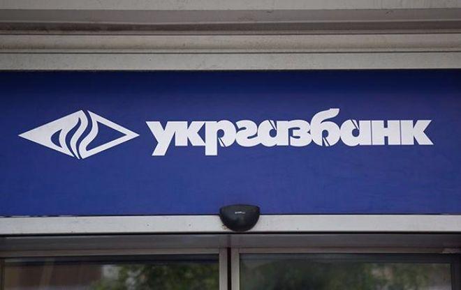 IFC возьмется за приватизацию Укргазбанка