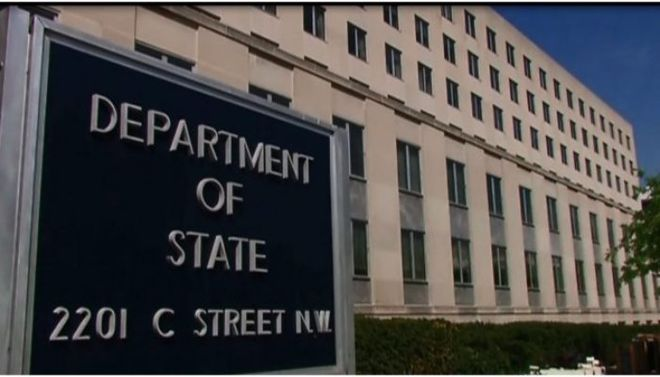 США объявили конкурс для финансирования демократии в Украине