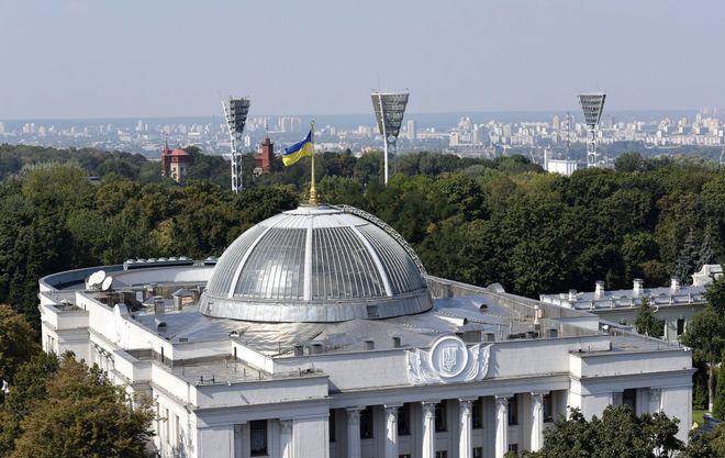 МВФ будет доволен, Рада проголосовала за законопроект Кабмина о приватизации