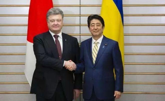 Япония упрощает визовый режим с Украиной