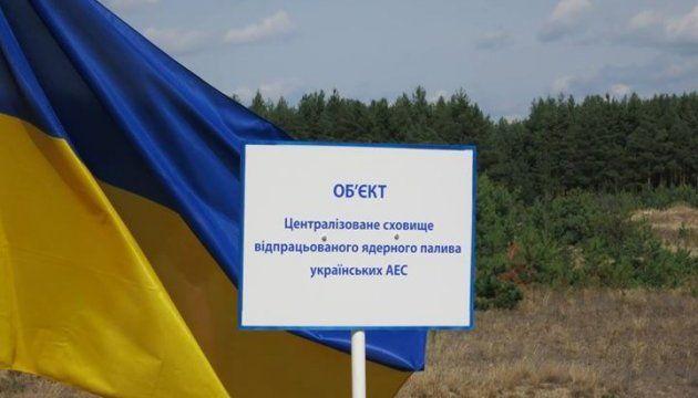 Украина строит хранилище ядерных отходов ради независимости от РФ