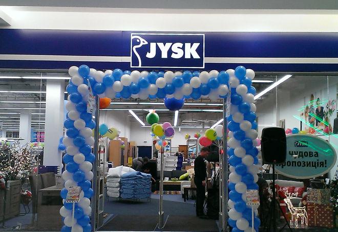 Датский ритейлер откроет 12 мебельных магазинов в Украине