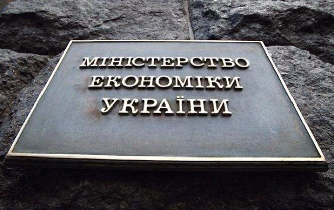"""""""Трейд Коммодити"""" требует от МЭРТ разобраться с коррупцией в сфере госзакупок"""