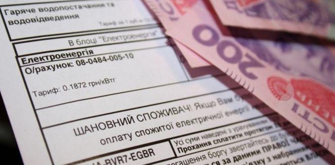 Украинцы дорого заплатят за субсидии