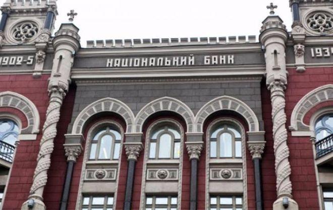 Пять банков не выполнили требования НБУ по капиталу