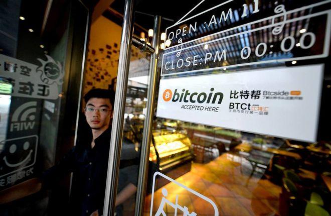 Блокчейн Bitcoin Gold запустили