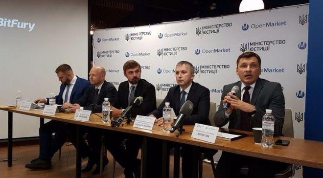 OpenMarket продал лотов на более 1,33 млрд грн