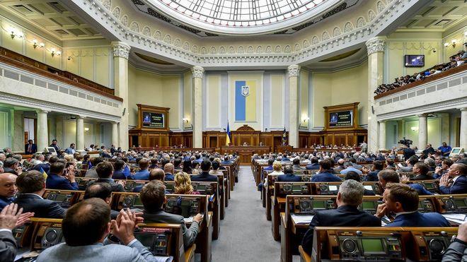 Рада приняла закон обобязательной видеофиксации обысков бизнеса