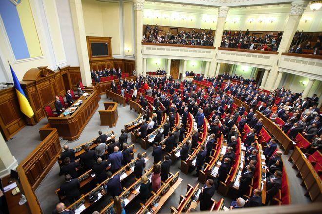 Госбюджет-2018 Верховная Рада приняла в первом чтении