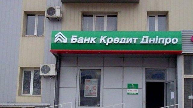 Хакеры украли изубыточного «Банк Кредит Днепр» 950 тыс. долларов