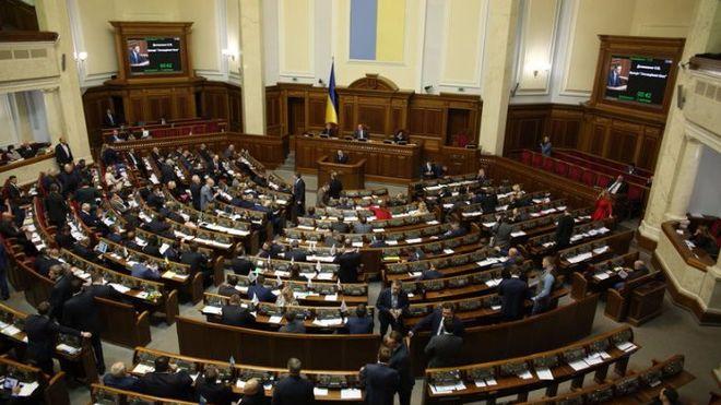 Верховная Рада переименовала Великую отечественную войну