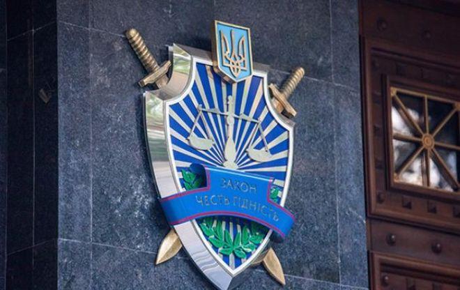 "Генпрокуратура и СБУ провели обыски на предприятиях ""Укрзализныци"""