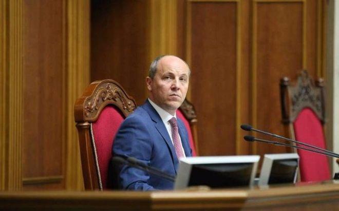 Верховная Рада будет голосовать за дополнительный выходной для украинцев