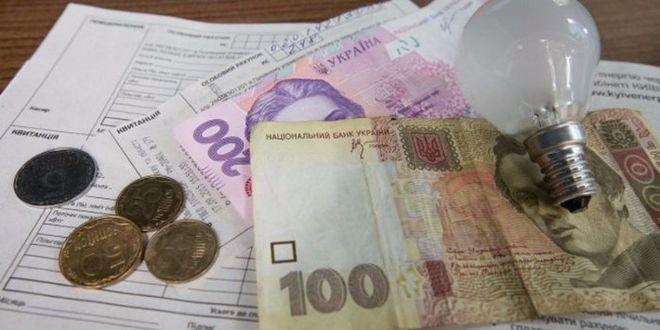 Что нужно знать о монетизации субсидий