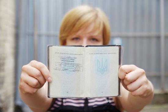 Власти обыскались: треть украинцев живет не по месту регистрации