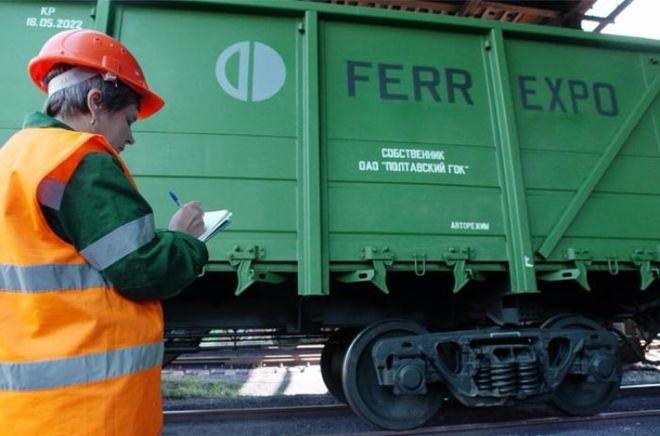 Ferrexpo привлекла 3-х летний возобновляемый кредит на $195 млн.