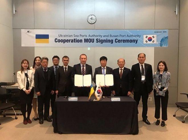 АМПУ подписала Меморандум о взаимопонимании с администрацией порта Пусан