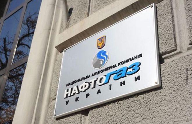 """НБУ проверяет информацию о назначении главы Укрэксимбанка членом НС """"Нафтогаза"""""""