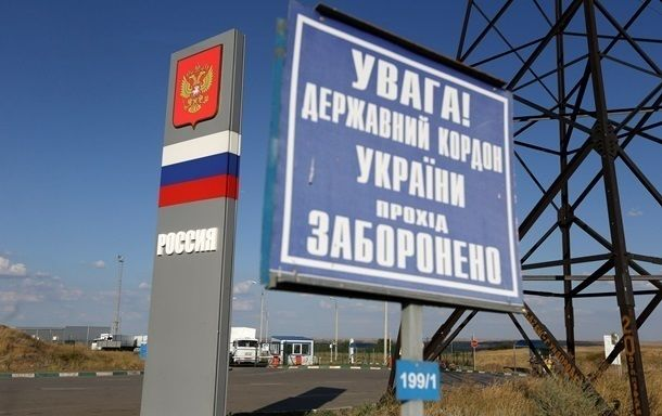 В Украину запретили въезд 1300 иностранцам