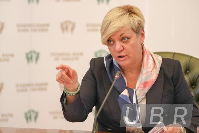 Компания Гонтаревой будет продавать активы пяти банков-банкротов