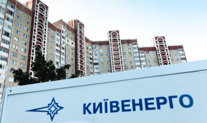 Долг Киева за электричество приблизился к миллиарду