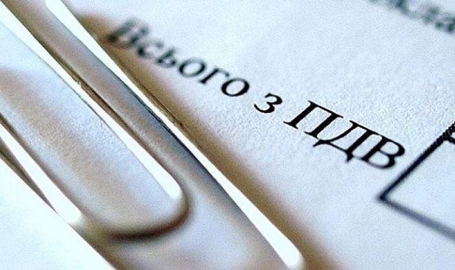 С начала текущей недели Госказначейство возместило НДС на 9,9 млрд грн
