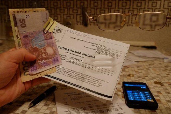 В декабре киевлян обрадуют новыми платежками за газ
