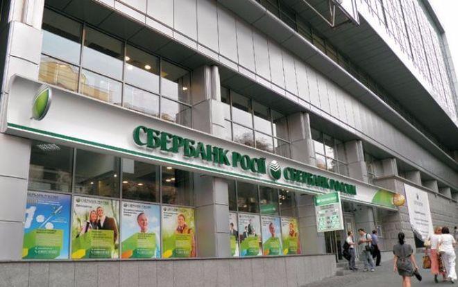 """На """"дочку"""" российского Сбербанка нашелся новый покупатель"""